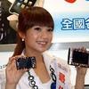 x-love-rainie-yang-x