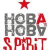 xx-hoba-hoba-spirit-xx