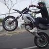 ride-bike