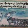 habib69001