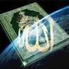 musulman-allah-coran