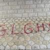 GLGHC