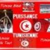 tunisie---2007