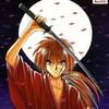 kenshin-le-manga