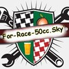 For-Race-50cc