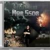 rap-soulja005