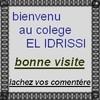 idrissi-cool