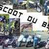 scootdu85