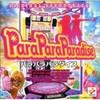 para-paradise