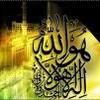 AlHaqq-Islaam