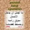 youssef-oussama-nizar