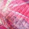 ammat-Allah