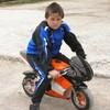 bikeryo