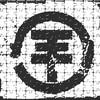 tokio-hotel-1593