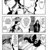 skateuz-manga