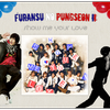 furansu-no-pungseon-2