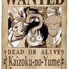 Kaizoku-no-Yume