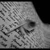 poeme83470-x