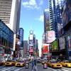 6-avenue-NY
