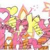 pinkyvahine