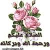 maroc-imane