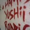 Yoshii91