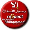 Mounshid