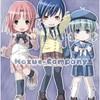 Kozue-Company