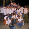 netafim2005