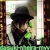 daisuki-nheira-myv
