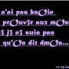 chouquette4