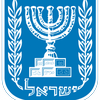 israel--rappel