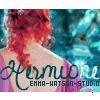 Emma-Watson-Studio