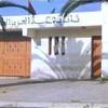 fachtali-1cbl1