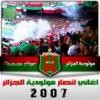 mouloudia-alger16
