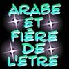 Maghrebeins-A-La-Bien