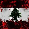 forza-libano