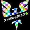 x-chOu-p3tt3-x