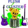 plush-cluster