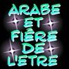 le-monde-des-arabes