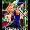 monga-ziko