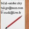 bilal-under