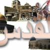 hamza-youyou512