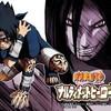 uchihasasuke01
