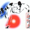 tampon-taekwondo-dojang