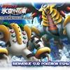 x-luk-pokemon-x57