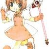 sakura-bee