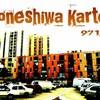 Toneshiwa-school971