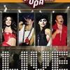 upa-dance-1-2-3