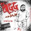 kolchi-bigg